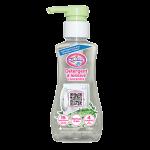 excelsior-detergent-he-format-essai-15-brassees-parfum-frais-excel-he-250