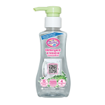 excelsior-detergent-he-format-essai-15-brassees-sans-frag-excel-he-250-sf
